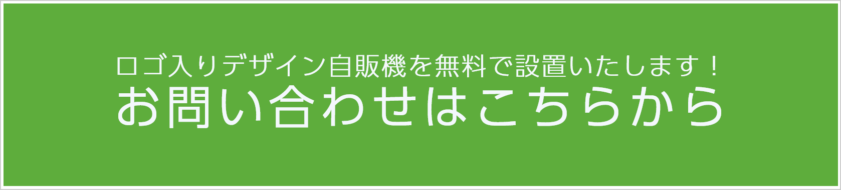 ボタンforロゴ